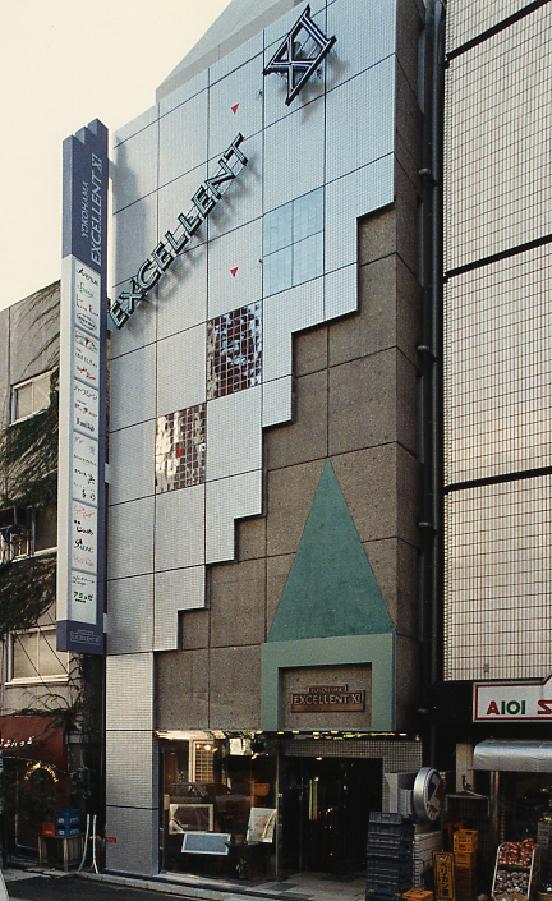 横浜エクセレントⅪ